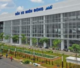 호찌민시: 베트남 최대 규모의 버스 정류장 다음주 개장