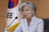 강경화, 내주 베트남 방문…기업인 입국 간소화 집중 협의