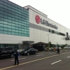한국 신문에서 언급한 LG 하이퐁 스마트폰 공장 매각 정보는 '미 확인'