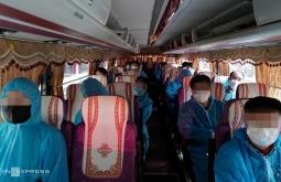 베트남, 외국인 입국시 호텔 격리는 어떻게 진행될까?