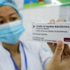 베트남 정부, 코로나19 백신 기금 설립