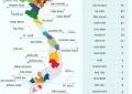 베트남 6월 22일 아침 기준 전국 확진자 발생 현황