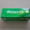 한국보다 저렴한 BEROCCA 발포 비타민