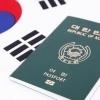 한국인 베트남 특별입국.., 개인이 홀로 책임져야 할 문제인가요?