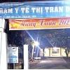 베트남 남부에서 버스 승객이 차 안에서 사망.., 긴급 방역 대응