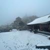 베트남 북부 춥고 산간 지역은 눈 내릴 가능성 높아