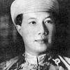 [역사 속의 인물] 바람둥이 황제, 바오 다이