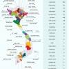 베트남 6월 18일 아침 기준 전국 확진자 발생 현황