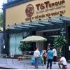 하노이시: 양성 사례 15명 발생한 T&T사 관련자 감염원 불명