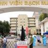 베트남 백마이 종합병원 코로나로 경영 악화.., 약 200여명 구조조정