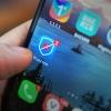정통부: 중앙 서버에 수집된 개인 정보는 한 달 후 삭제