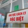 하노이시: 양성 사례 4건 추가 확인..., 보건부 긴급 통지