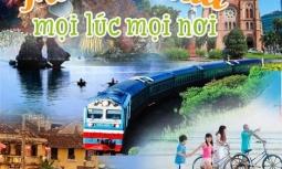 베트남 철도 예약 사이트 공유