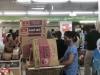 하노이시: 오늘(7/23일) 밤 갑자기 슈퍼마켓 쇼핑객 급증했던 이유는?