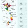 베트남 6월 6일 아침 기준 전국 확진자 발생 현황