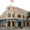 하노이 증권거래소, 2023년 7월부터 신규 상장 중단 후 호찌민시로 통합