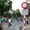 하노이市, 호안끼엠 호수 주변 주말에는 모든 차량 통행 금지
