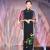 '베트남 국제 패션 및 미용 페스티벌 2019' 12월에 하노이에서 개최
