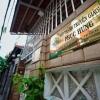 베트남 종교 위원회: 모든 종교 활동 중단하고, 코로나 경고 표지판 부착 요청