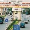 베트남, 남부지역 공단 가격 급등.., 전년 대비 9.7% 증가