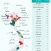 베트남 5월 11일 아침 기준 전국 25개 지역에서 확진자 발생