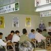 한국에서 계약 만료된 베트남인 파견 근로자 내년 3월까지 비자 연장