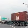 베트남에서 운전하기: 고속도로에서 무슨일이?