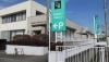 호찌민시: 일본계 대형 은행 사무소 개설 예정.., 일본기업 진출 전초전?