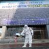 베트남에도 신천지 교육센터 있다? 한국보다 확인 더 어려워
