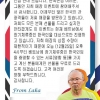 베트남 업체, '공짜' 요구 한국인 몰리자 긴급 안내문까지 띄워