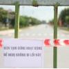 박장성: 운영 중단된 4개 공단 점진적 생산 재개..., 1차 5월 28일부터