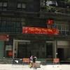 하노이시: 하동구 웨스타 아파트 일시 의료 봉쇄 후 역학조사 중