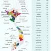 베트남 6월 4일 아침 기준 전국 확진자 발생 현황..., 4차 이후 누적 5,000건 넘어서