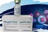 총리: 보건부에 'Hayat-Vax' 코로나 백신 긴급 사용 승인 검토 지시