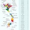 베트남 6월 11일 아침 기준 전국 확진자 발생 현황