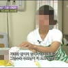 한국말 서툰 베트남 동포 등쳐 수술후원금 3천만원 가로채