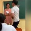 와글와글: 남학생이 여교사 뺨 때리는 동작의 동영상에 충격