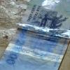 람동省, 50만동 반쪽에 2만동짜리 반쪽 합쳐 100만동? 계수기 통과 후 송금