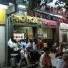 정기예금 금리가 20%라고? `베트남 재테크` 해볼까
