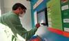 호치민시: 백신 그린카드 소지한 공무원들 단계적으로 출근 허용