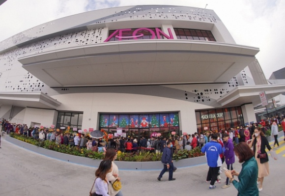 aeon-vietnam-officially-opens-its-first-supermarket-in-haiphong.jpg