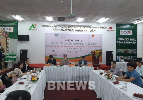 nearly_200_companies_to_join_international_agriculture_fair_in_december.jpg