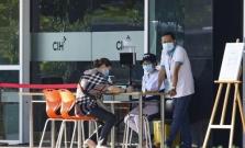 호찌민시, CITY 국제병원 일시적으로 환자 수용 중단.., 코로나19 관련 추정