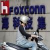 폭스콘: 베트남에서 디스플레이 생산 공장 가동
