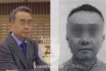 베트남에서 한의원 운영하던 가짜 한의사..., 알고보니 인터폴 수배자