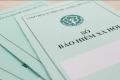 베트남, 사회보험료 납부 회피 관리 강화.., 외국인도 의무가입 대상