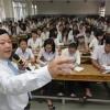 베트남, 국립대학 강사 얼마나 받을까?