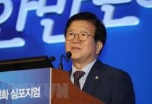 박병석 국회의장, 10/31일부터 베트남 공식 방문 예정