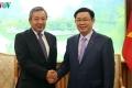 미쯔비시 자동차, 베트남에 두번째 자동차 제조 공장 진출 결정