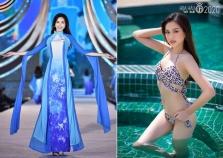 미스베트남 최종 심사 내일 예정.., 관심 받는 후보들
